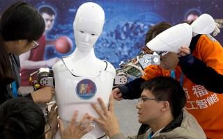 China AI won
