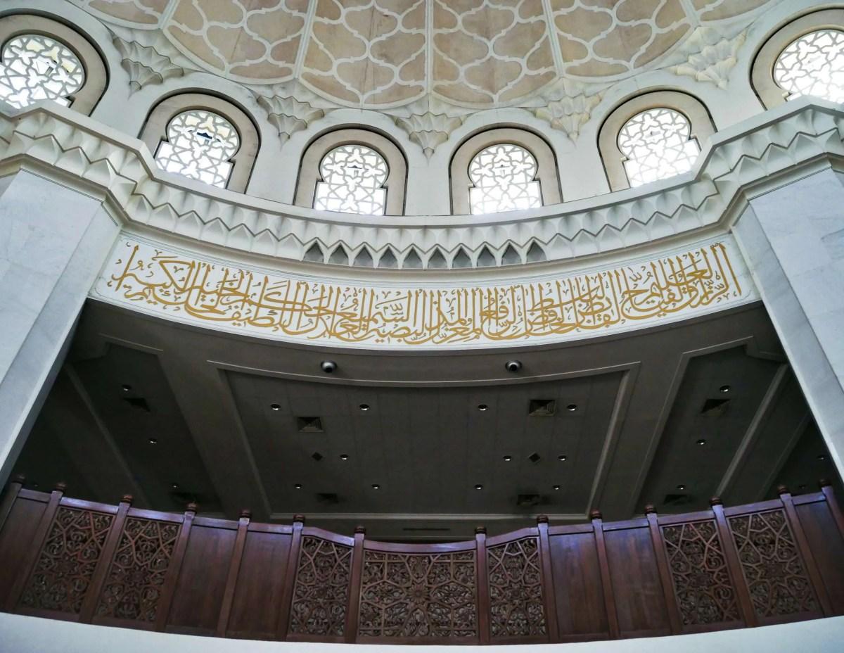 Masjid Wilayah balcony