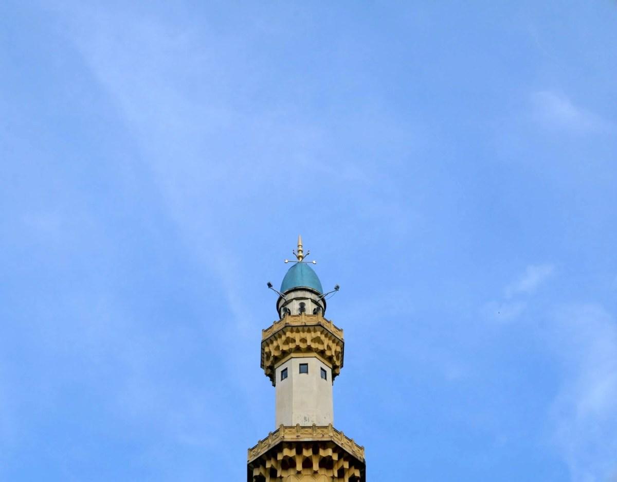 Masjid Wilayah minaret in Kuala Lumpur, Malaysia