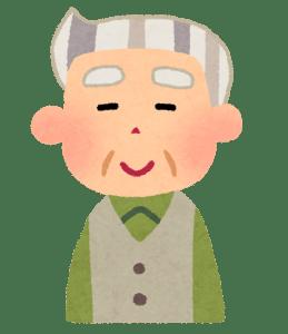 敬老の日 プレゼント おじいちゃん 1000円 服