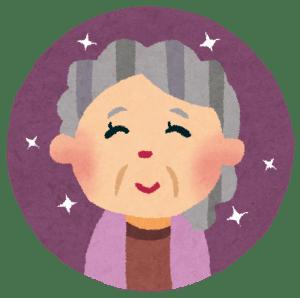 敬老の日 祖母 プレゼント 実用的 かさばらない