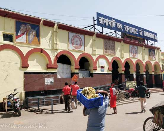 Ranaghat station