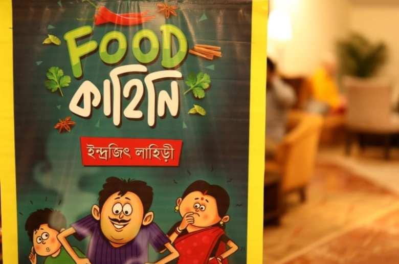 Food Kahini- Bengali food book