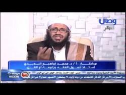 برنامج المشهد اليمني قناة وصال
