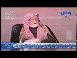 الحوثيون ذراع إيران في اليمن ..الضيف د.محمد السعيدي