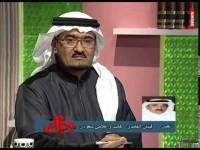 هل التيار الديني وفقهه عائقان أمام التنمية؟ حراك مع د.محمد السعيدي