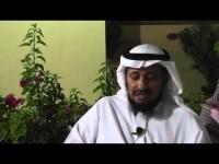 السلفية في مراكز البحث الغربية لفضيلة الشيخ الدكتور صالح حساب الغامدي