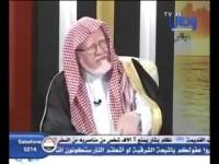 كلمة الدكتور محمد السعيدي عبر قناة وصال تعقيبا على أحداث القديح