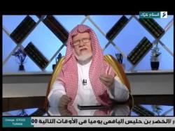 خلق عظيم ح3 يفتح الله سبحانه وتعالي بحسن الخلق ما لا يفتح بغيره