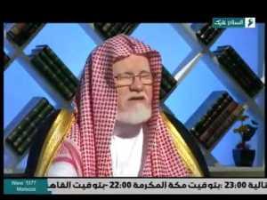 خلق عظيم ح24 خلق العفو عند المقدرة لدي النبي ﷺ الجزء الأول