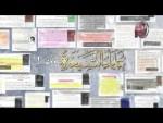 علماء الشيعة يقولون الحلقة الرابعة