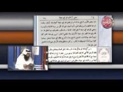 علماء الشيعة يقولون   الحلقة السابعة