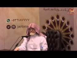 وعد الله الذين آمنوا منكم..د.محمد السعيدي