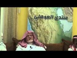 حرية الفكر، وصهينة الحرية..د.محمد السعيدي _منتدى العوهلي