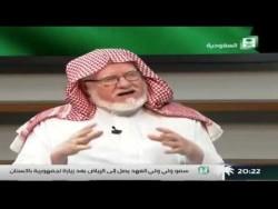 برنامج لقاء خاص ,, مع د محمد السعيدي