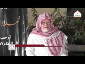 وقفات مع المشروع السعودي..د.محمد السعيدي