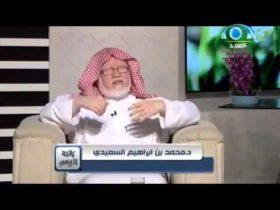 باعة الوهم..مصادر التلقي في الفكر الباطني..د.محمد السعيدي