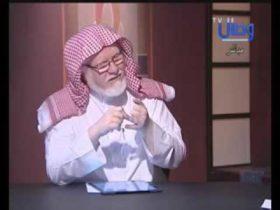 برنامج إني صائم مع د.محمد السعيدي قناة وصال 16 06 2016
