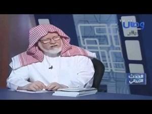 السعودية والمعارضة الإيرانية ..قناة وصال ..د.محمد السعيدي
