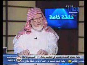 برنامج حلقة خاصة قناة وصال (الدور السعودي في اليمن) مع د. محمد السعيدي