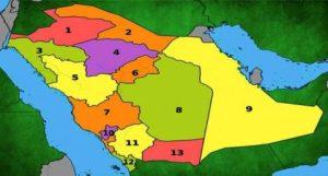 المشروع الأميركي تجاه المملكة من التقسيم إلى التقزيم