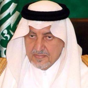 يا علماء الأمة أفتوا، الأمير خالد الفيصل وتعليق من محب