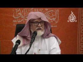 شبابنا والتحديات المعاصرة – د.محمد السعيدي..مكتب الدعوه بشرورة