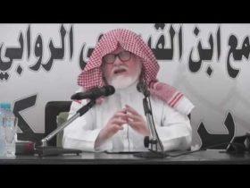 محاضرة بعنوان ولا تفسدوا في الارض بعد اصلاحها..د محمد السعيدي ..جامع بن القيم