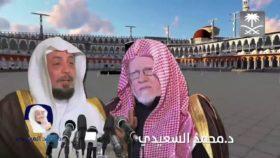 القرارات الملكية مع د أحمد المورعي وضيفه د محمد السعيدي