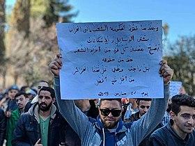 على حاشية الاحتجاجات في الجزائر