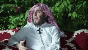 الحقوق الشرعية التي تكفلها الأنظمة في المملكة العربية السعودية للمراة – د.فؤاد بن عبدالكريم