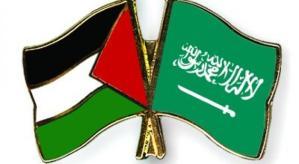 لماذا فلسطين هي قضيتي؟