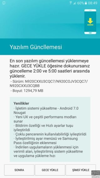 Nougat 7.0 update for galaxy note 5