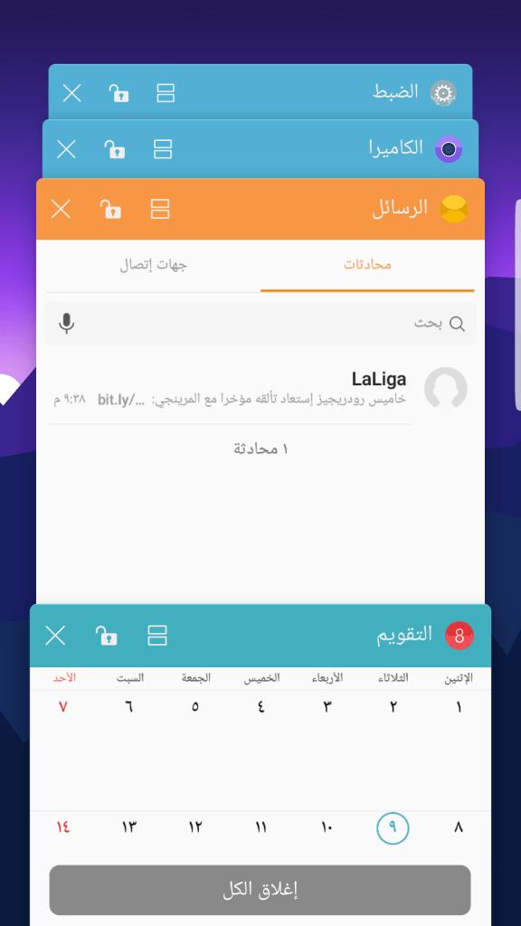 Screenshot ٢٠١٧٠٥٠٩ ٢١٤٢٢٩