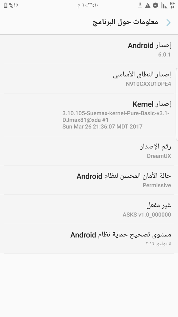 Screenshot ٢٠١٧٠٥٠٩ ٢٢٣١١١