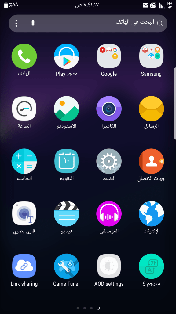 Screenshot ٢٠١٧٠٥١٠ ٠٧٤١١٨