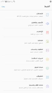 Screenshot ٢٠١٧٠٥١٢ ٢١١٦١٨