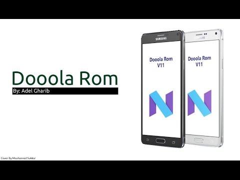 [روم][نوت 5] Dooola v5.0 بورت Galaxy S8 بنظام نوجا 7.0