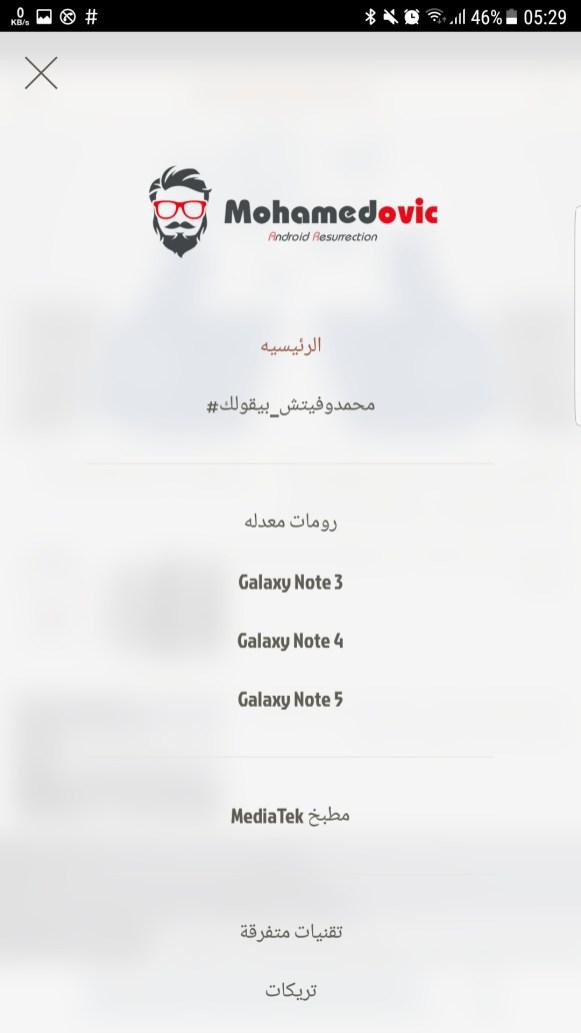 Mohamedovic-App-2