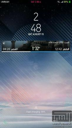 Swift-Rom-v2-A5-Galaxy-S8-Rom-for-Galaxy-Note-4_Mohamedovic (11)