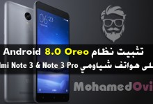 install android 8 oreo aosp rom on redmi note 3 and note 3 pro