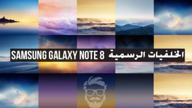 official samsung galaxy note 8 stock wallpapers