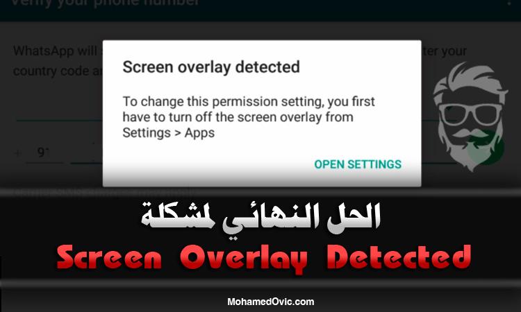 الحل النهائي لمشكلة Screen Overlay Detected على أنظمة أندرويد