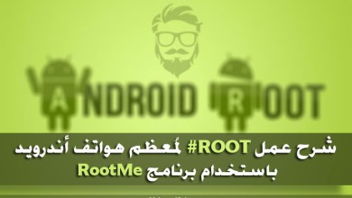 Root Android devices with RootMe