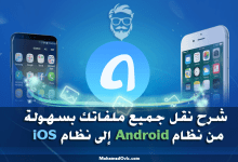 Transfer Files from Android to iOS with AnyTrans