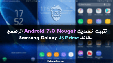 Install Android 7.0 Nougat firmware on Samsung Galaxy J5 Prime SM G570F