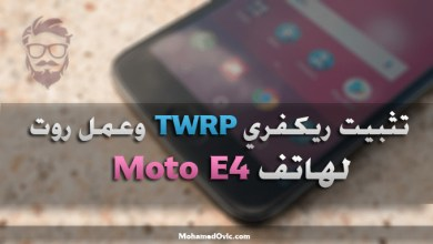 Root Moto E4 and Install TWRP Recovery