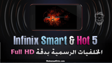 Infinix Smart and Hot 5 Stock FHD Wallpapers