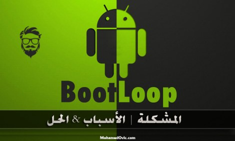 How to Fix Bootloop issues on Android Devices