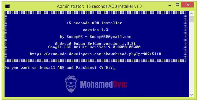 ادوات ADB على الويندوز